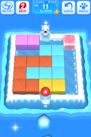 Level 48 of Floe has two blocks that interlock so that neither can move unless the other moves.